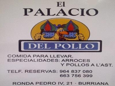 palaciopollo